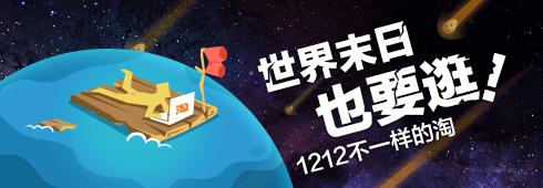 淘宝钻展宇宙banner素材源文件下载
