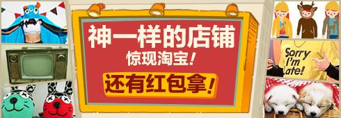 天猫淘宝钻展banner源文件下载