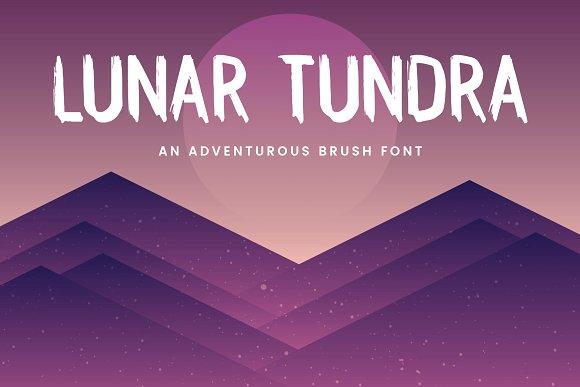 LunarTundra手写笔刷笔触主题海报英文字体下载