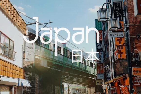 Come Soon海报旅游现代简洁英文字体下载
