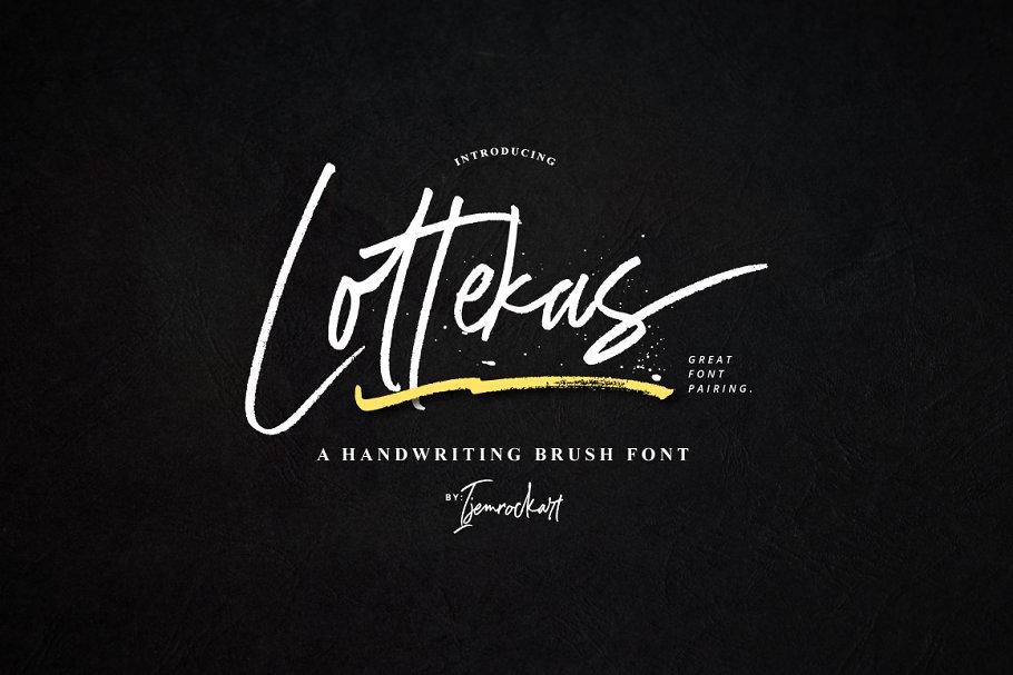 Lottekas手写连笔潮牌logo英文字体下载