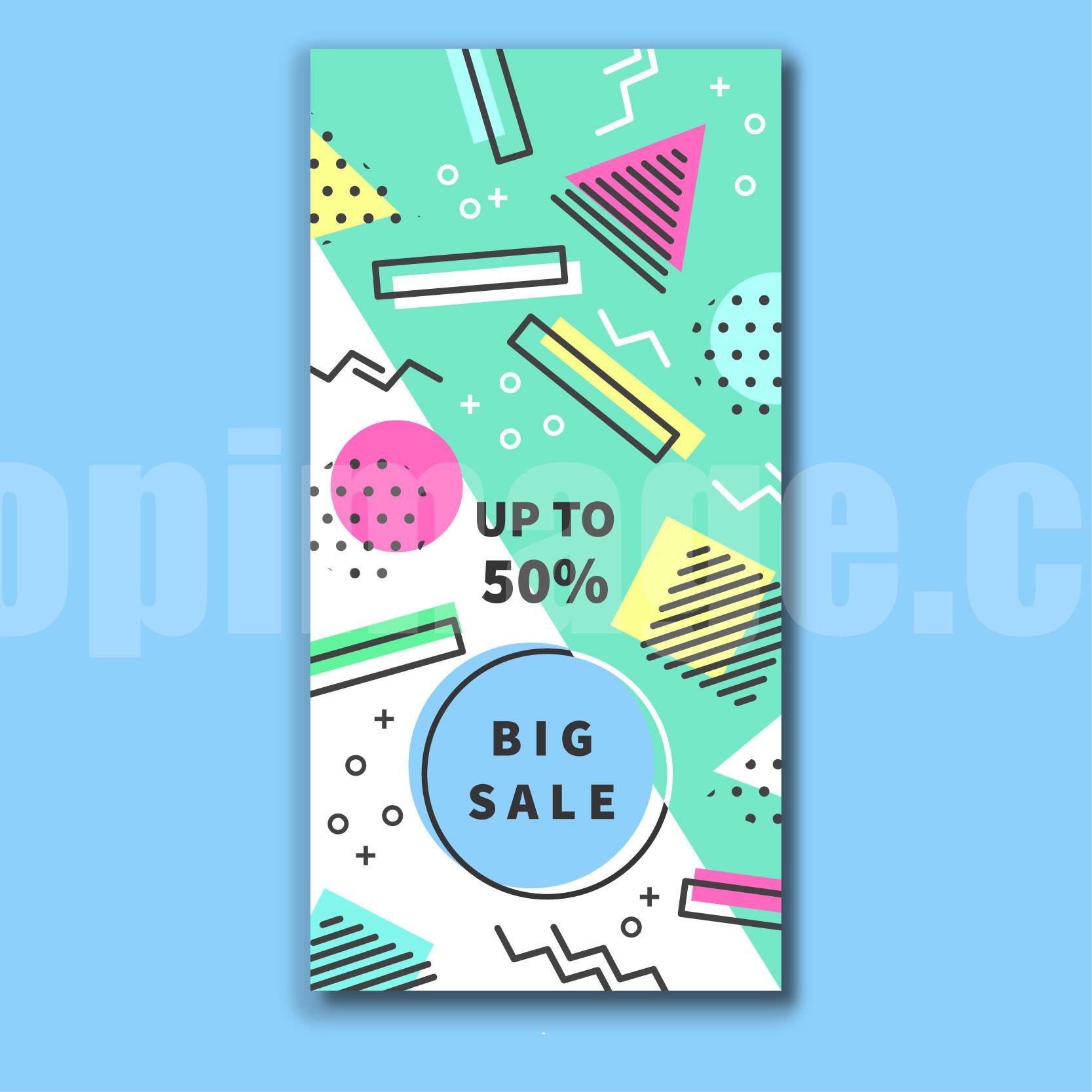 孟菲斯Memphis几何平面方块封面海报展架易拉宝源文件下载