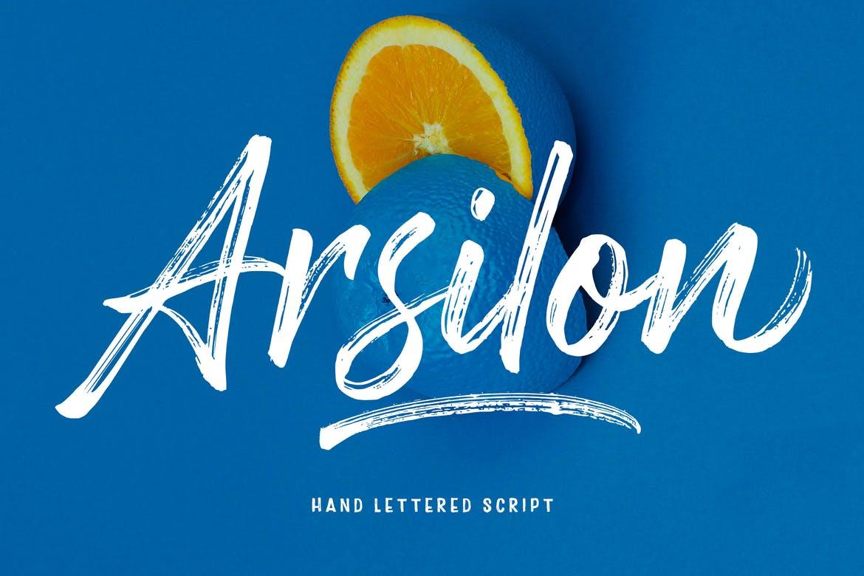 Arsilon笔刷笔触毛笔书法大气英文字体下载