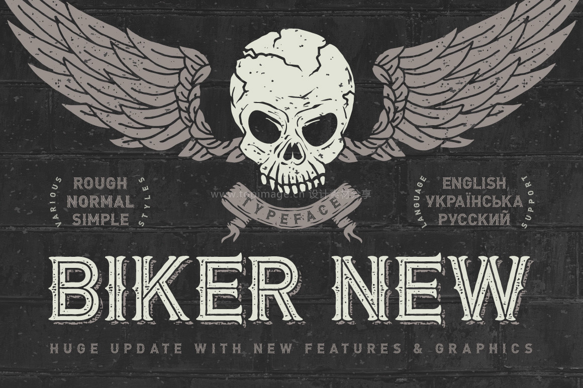 BikerNew复古个性纹身破损纹理英文字体下载