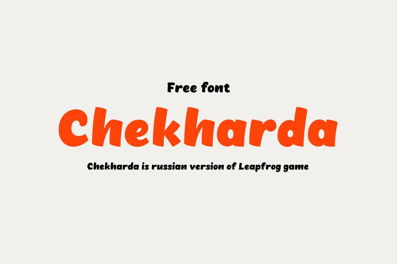 Chekhard趣味网站可爱手写英文字体下载