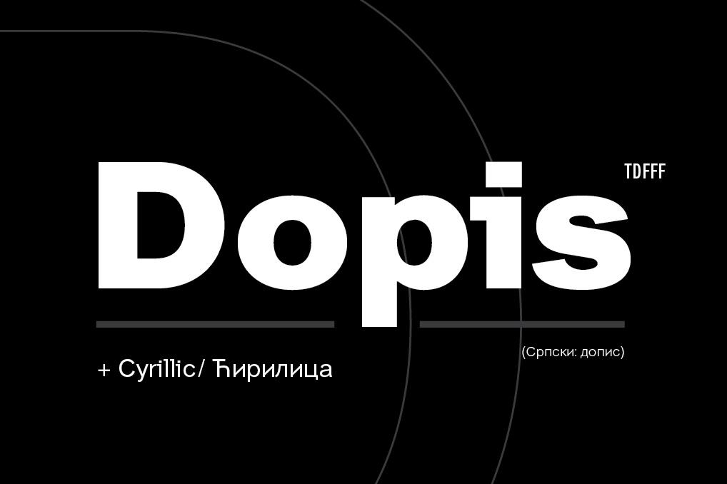 Dopis现代英文排版设计英文字体下载