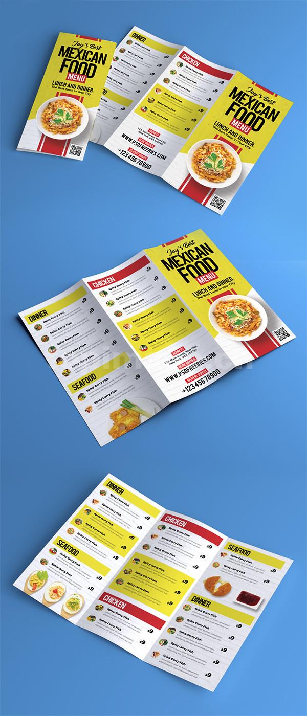西餐店披萨牛排创意菜单三折页画册psd模板源文件下载
