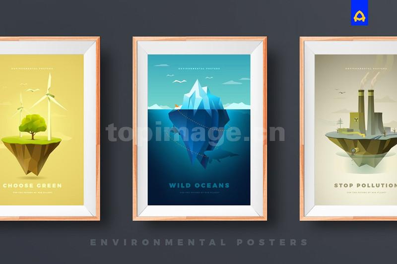 能源冰山风力发电环境保护公益海报低格多边形low poly插画矢量源文件下载