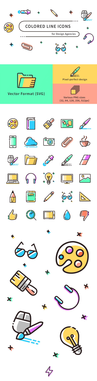 mbe 矢量图标 设计学生相关元素 灵感 画笔 文件夹 画板 眼镜 尺子icon下载