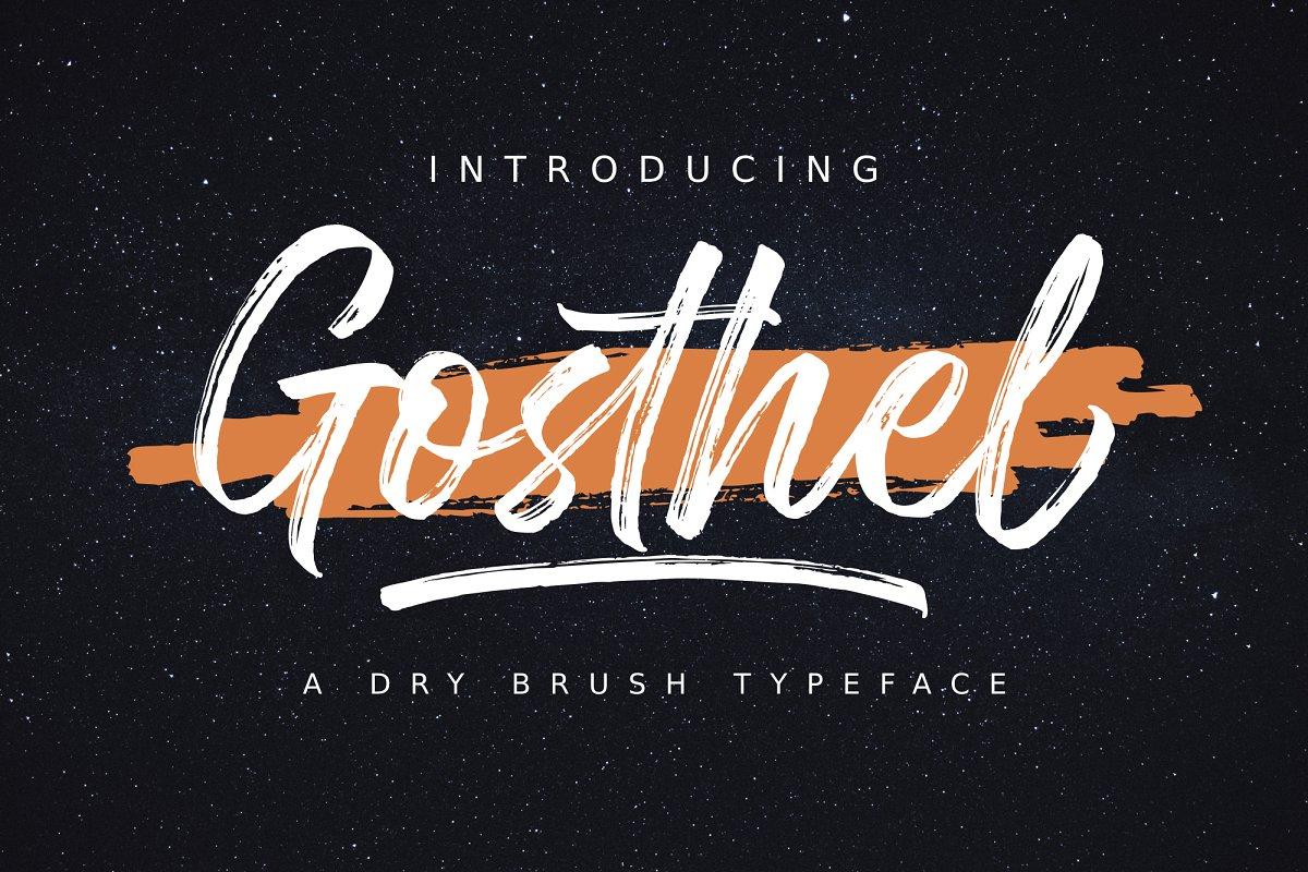 Gosthel笔刷手写书法连笔英文字体下载