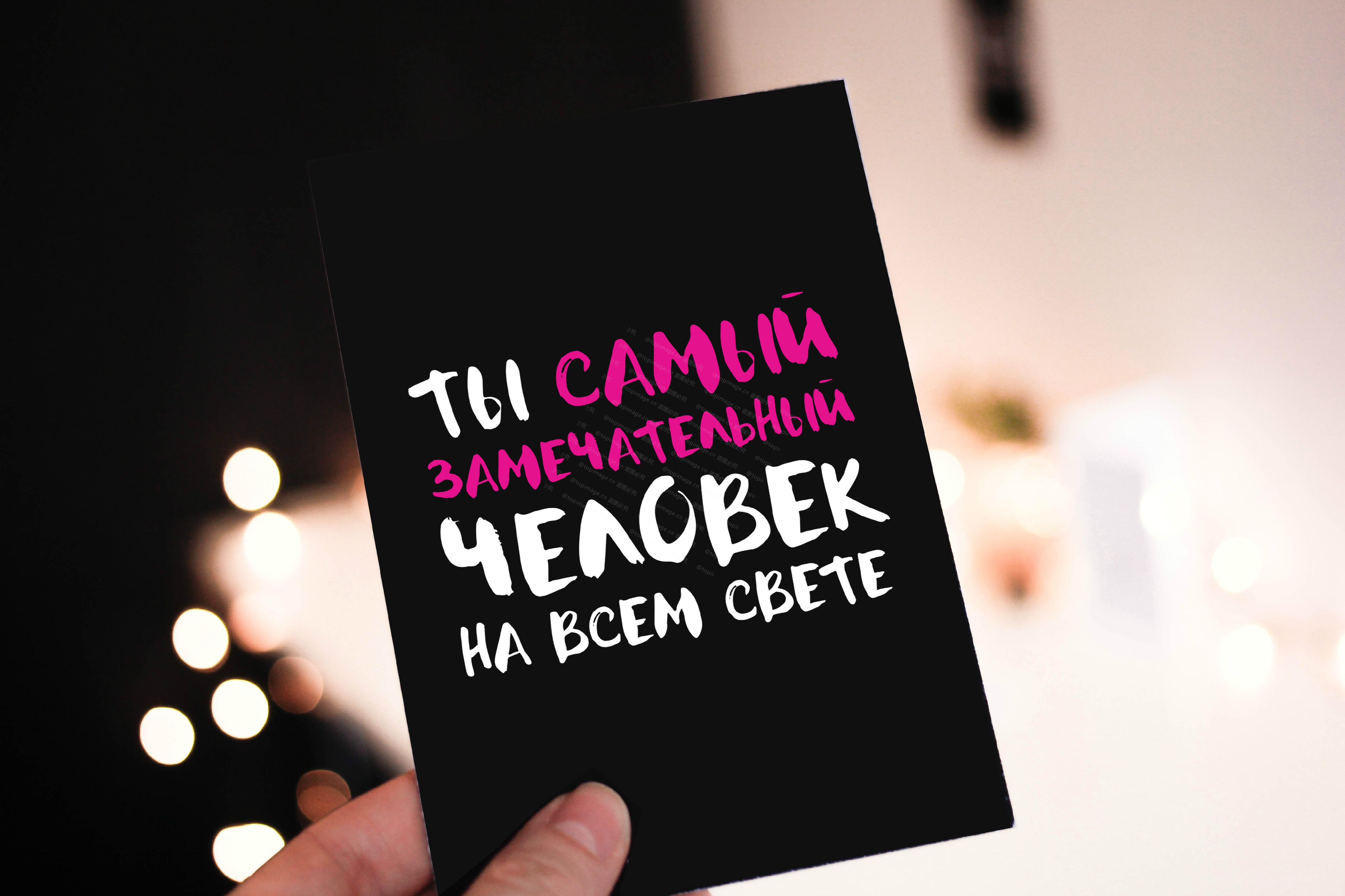 Hardcore手写个性化海报卡片英文字体下载