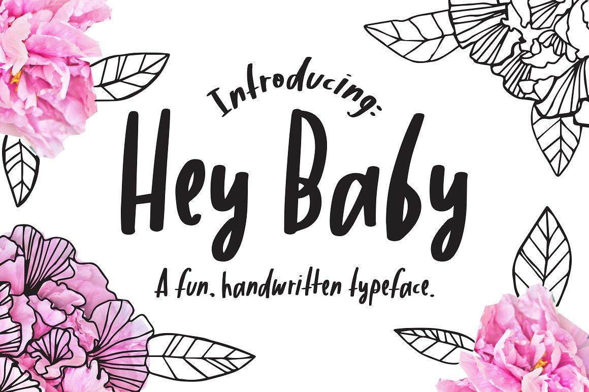 HeyBaby手绘创意时尚海报英文字体下载