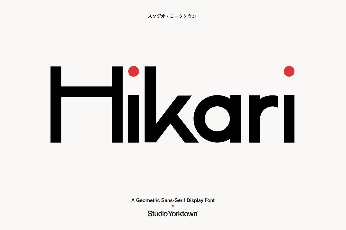 Hikari经典无衬线现代简洁logo杂志标题英文字体下载