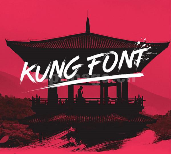 Kungfont毛笔大气手绘英文笔刷字体下载