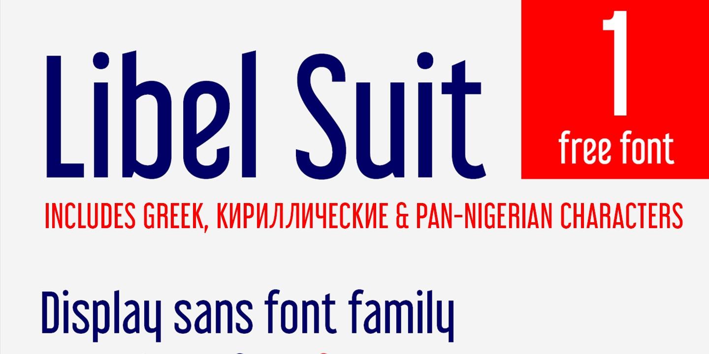 LibelSuitRg无衬线好看的简洁logo英文字体下载
