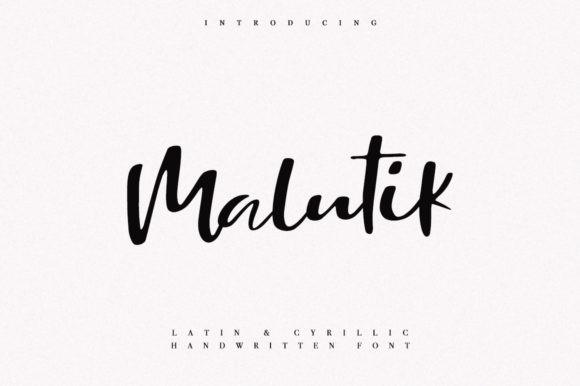Malutik笔刷手写手绘英文字体下载