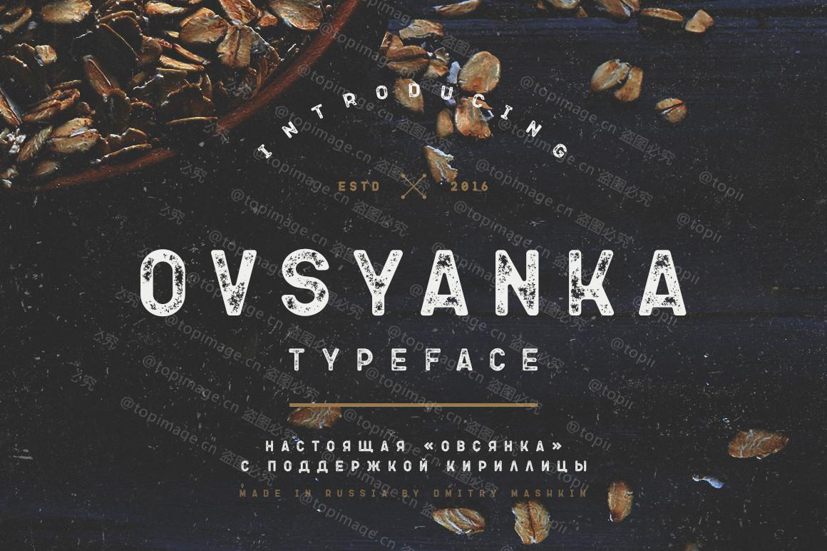 Ovsyanka破损纹理手写手绘面包店复古菜单英文字体下载