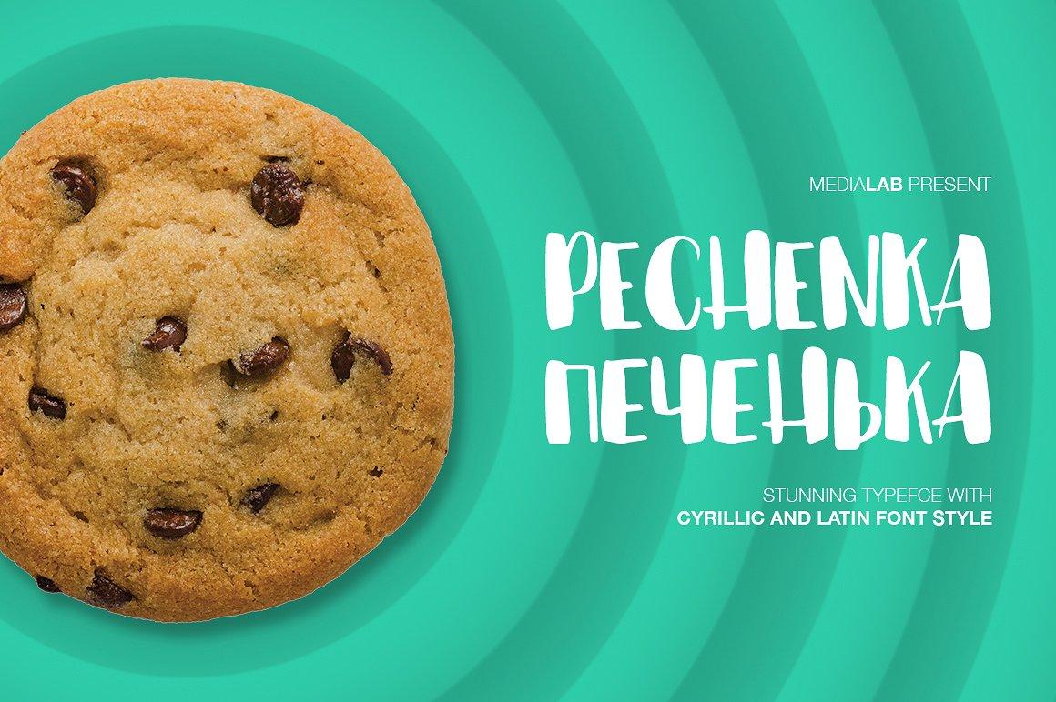 Pechenka美食类手写个性英文字体下载