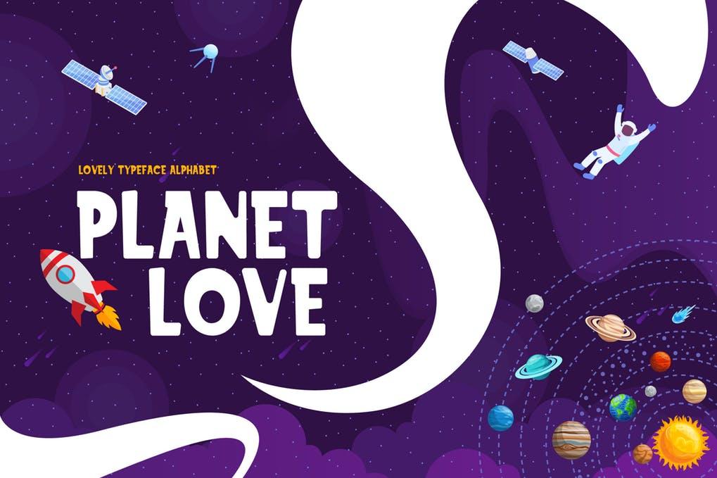 Planet love 手写手绘卡通可爱英文字体下载