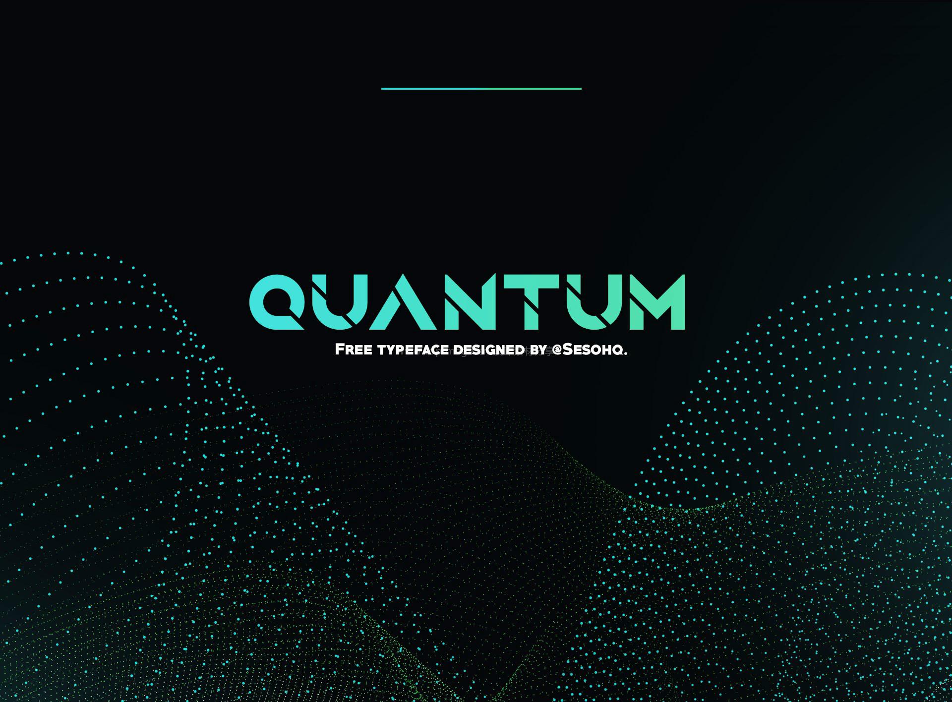 Quantum现代机械力量科技简洁logo英文字体下载