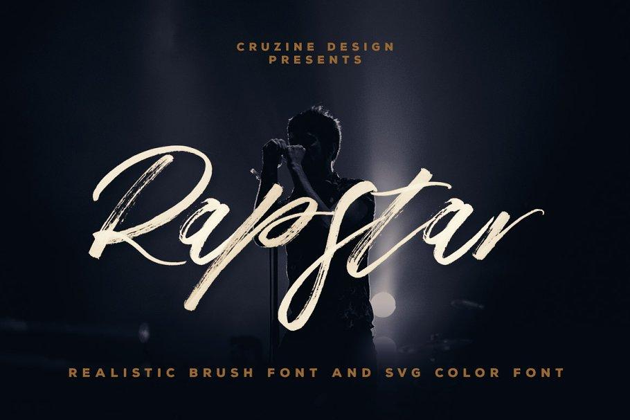 Rapstar手写书法大气svg最新英文字体下载包含肌理素材