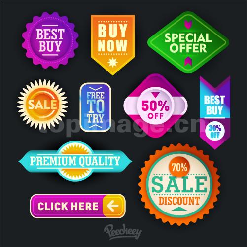 促销标签 sale 价格标签ai源文件下载
