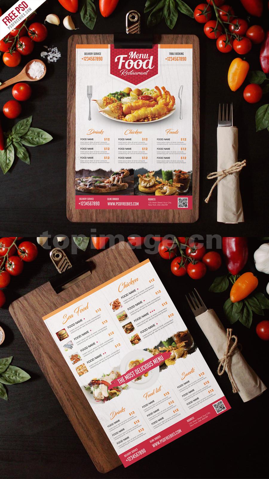 餐饮美食西餐厅菜单源文件psd下载