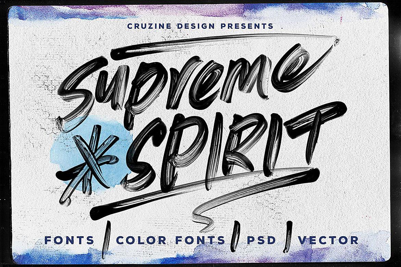 SupremeSpirit书法手写大气svg英文字体下载