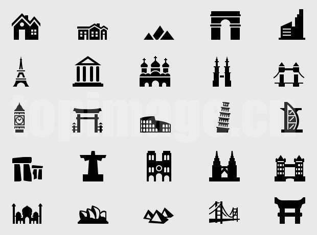 城市建筑地标 工厂 企业 世界著名建筑地标icon图标源文件下载