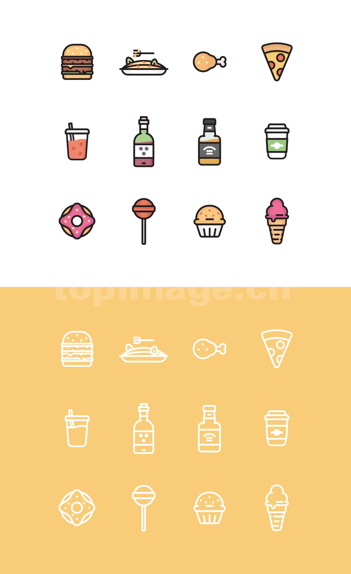 食物 酒水 汉堡包 可乐饮料 果汁 棒棒糖图标icon源文件下载