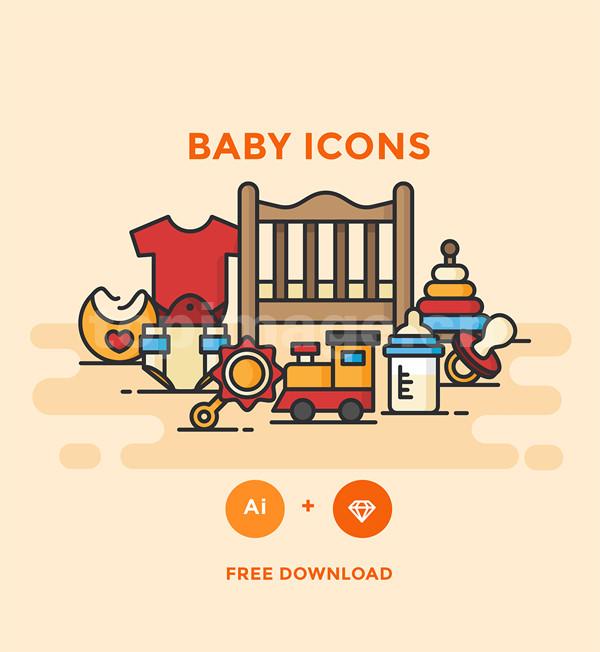 婴儿相关icon图标衣服奶瓶火车太阳婴儿床源文件下载