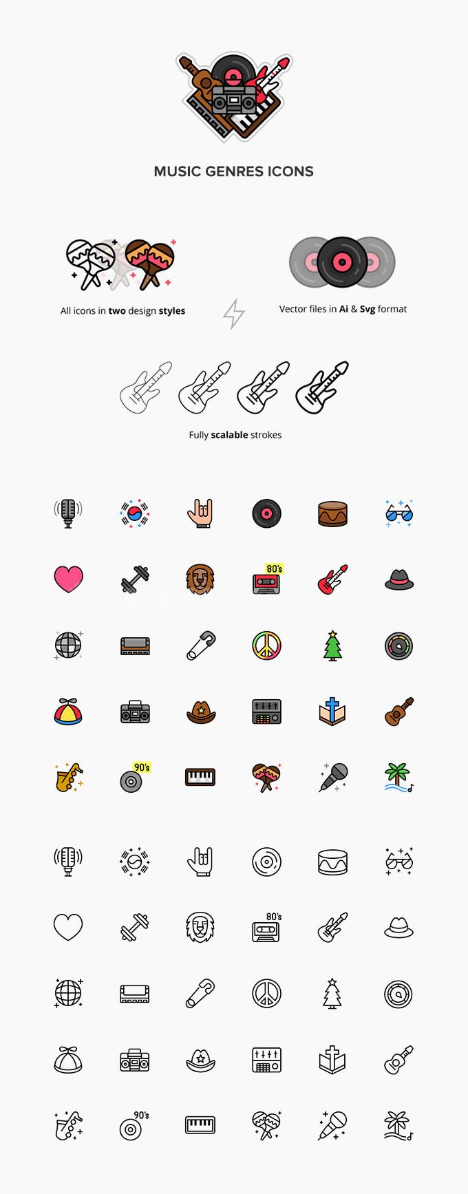 复古音乐乐器icon flat 图标扁平 麦克风 电子琴 电吉他碟 ktv 娱乐道具下载源文件