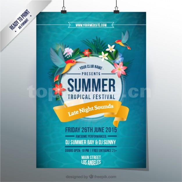 夏季促销出行旅游聚会单页源文件下载