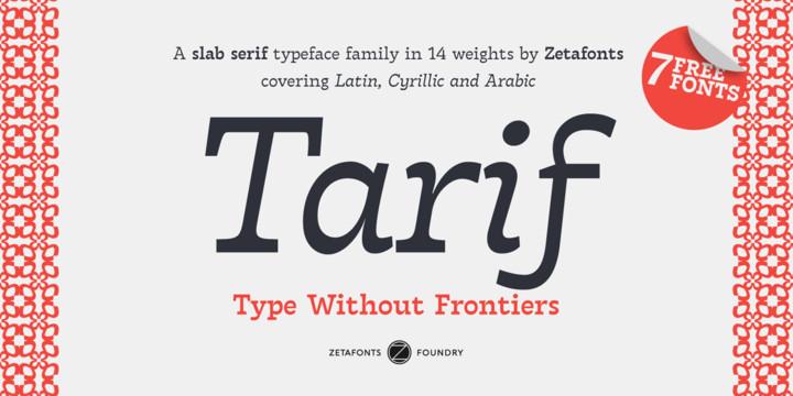 Tarif衬线设计logo复古英文字体下载