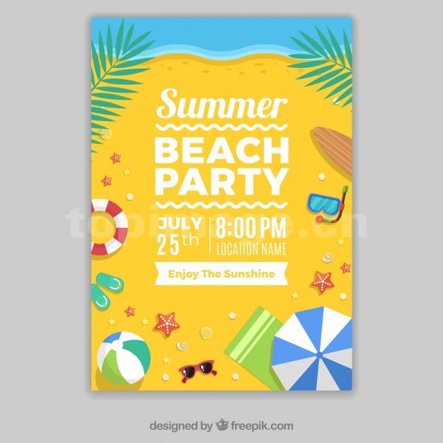 夏日海边素材救生圈球眼镜海星海报素材源文件下载