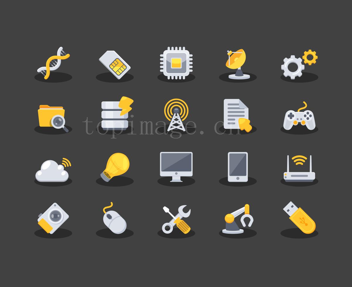 数码产品 icon 鼠标 硬盘 手机 路由器 工具 雷达 cpu 云 灯泡 基站flat 扁平下载源文件